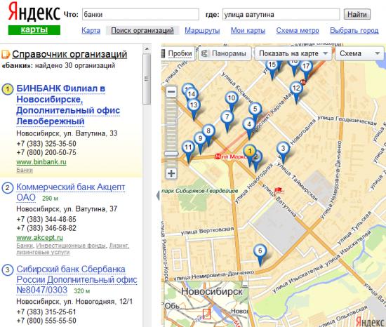 Yandex-Banks-Near-Vatutina-street-Novosibirsk