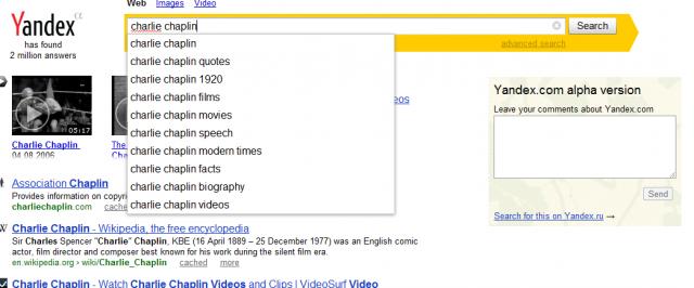 Yandex_SearchRefiner