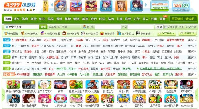 Popular Chinese Website Clutter