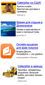 Yandex Visually-Enhanced Ads