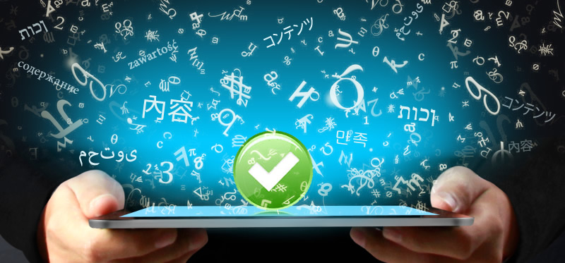 The Importance Of Good Multilingual Content – Reviewing Your Translations