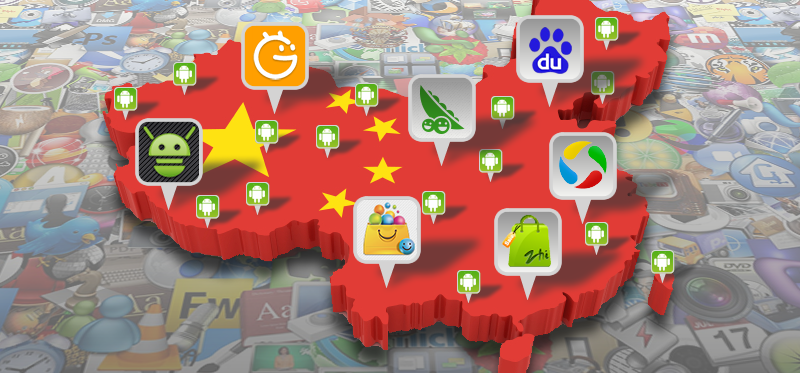 App stores in China