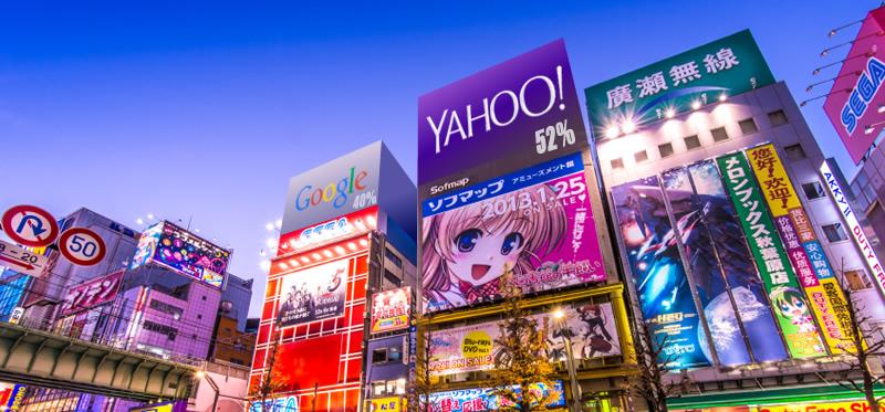 SEO in Japan