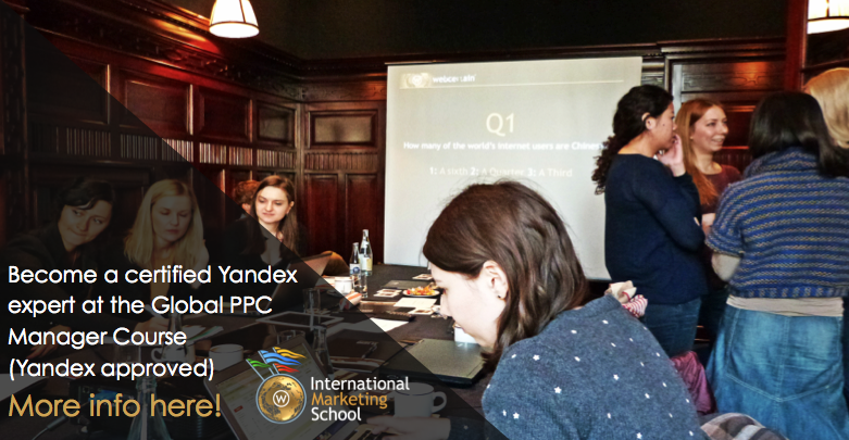 Yandex Global PPC Manager Course