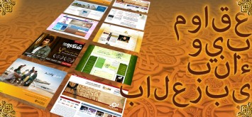 Creating Websites for the Arab World