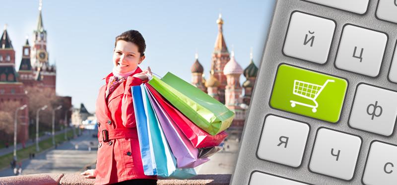 Russian online shopping seasonality