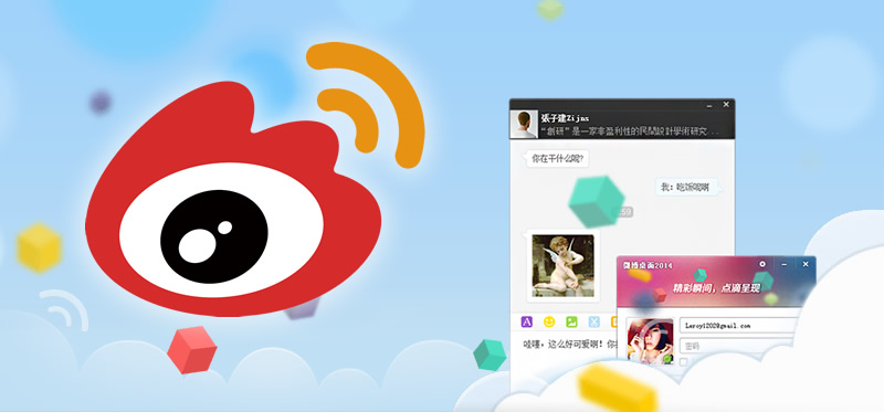 Online Marketing In China: Should Your Business Be On Weibo?