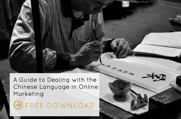 Download: Guide To Chinese Language Variations