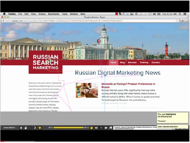 Yandex Metrica: Webvisor