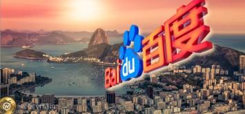 baidu busca in brazil