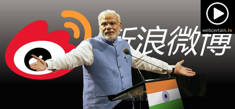 india-weibo-china