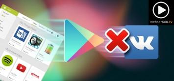 global marketing news 16 july 2015 google play bans vkontakte