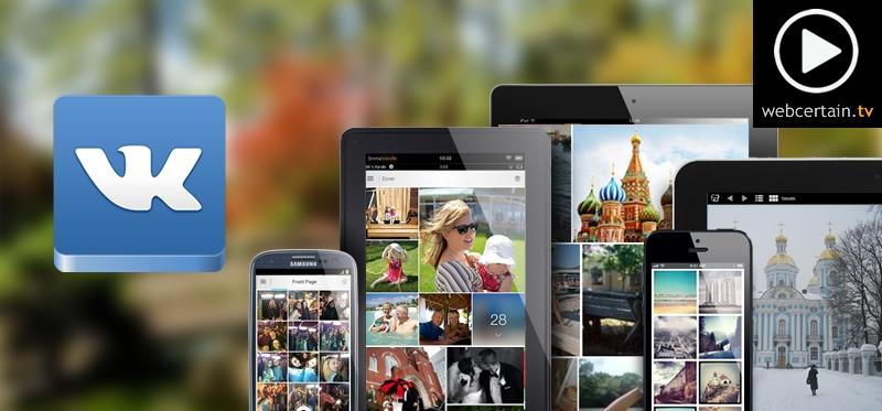 global marketing news 21 july 2015 vkontakte image app