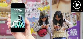 globla marketing news 29 july 2015 japan ad spending