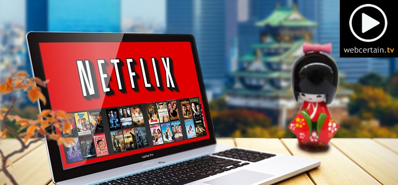 Netflix Embarks On Aggressive Global Expansion