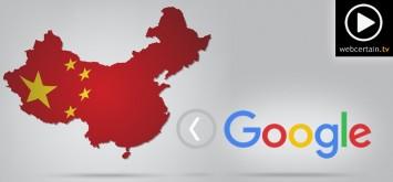 google-in-china-9-september-2015