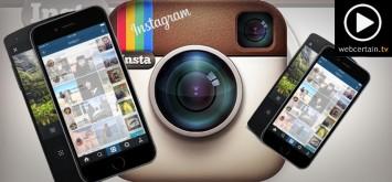 instagram-advertising-platform-14-september-2015
