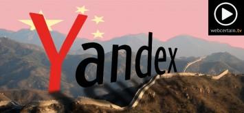 yandex-china-15-september-2015