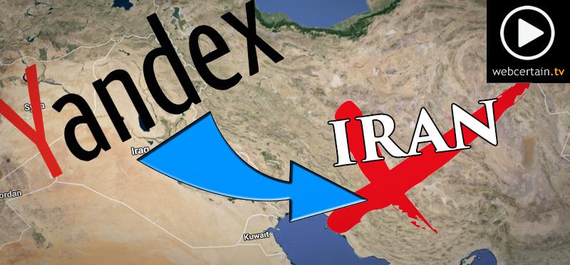 yandex-iran-28102015
