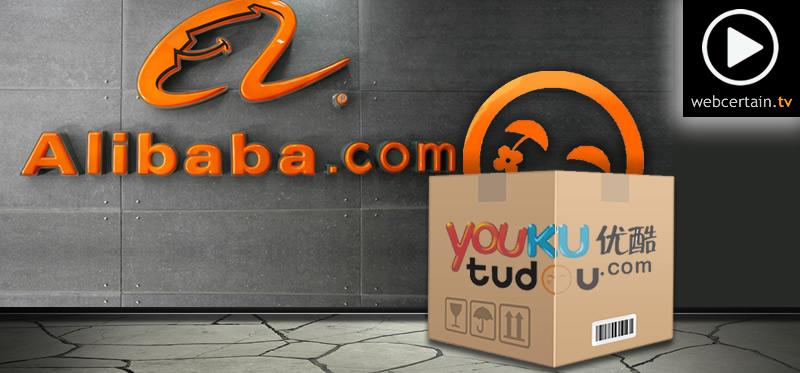 alibaba-buys-youku-tudou-18112015