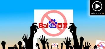 baidu-backlash-terminally-ill-19012016