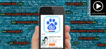 baidu-unencrypted-sensitive-data-26022016