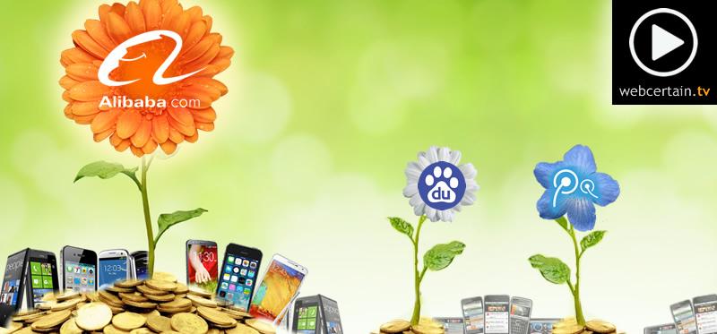 mobile-advertising-china-16032016
