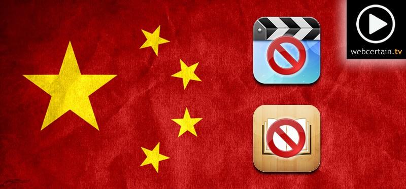 apple-book-movie-blocked-china-26042016