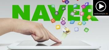 naver-app-store-19042016