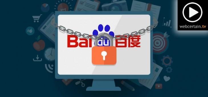 baidu-tieba-close-down-27052016