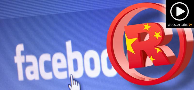 facebook-trademark-china-11052016
