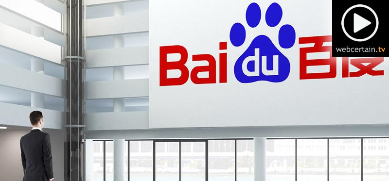 baidu-has-cut-quarterly-revenue-forecast-after-advertising-criticism-tv-blog