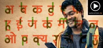 india-internet-translation-16062016