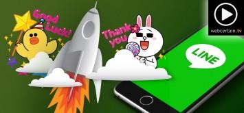 messaging-app-line-ipo-13062016