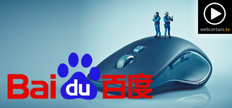 baidu-gambling-ads-22072016