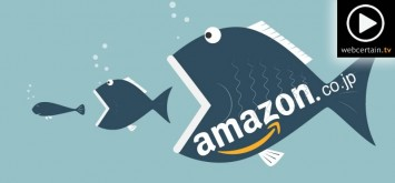 amazon-japan-business-to-be-hit-by-antitrust-allegations-tv-blog
