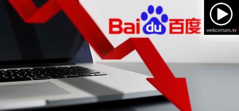 baidu-profit-losses-02082016