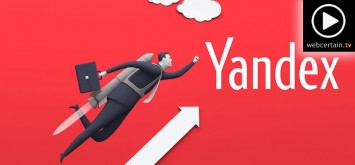 yandex-growth-08082016