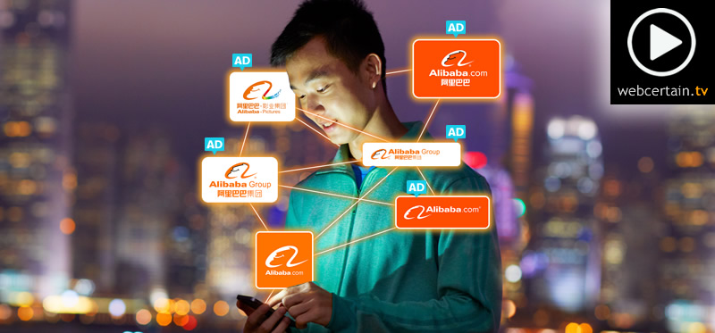 alibaba-advertising-24102016