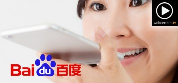 baidu-voice-recognition-keyboard-06102016