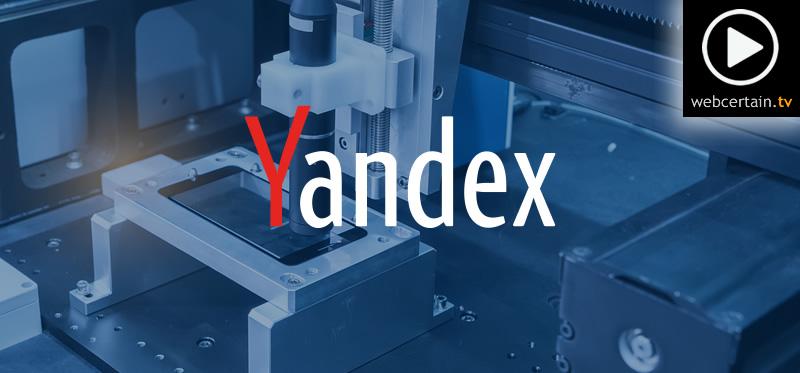 yandex-android-partnership-14102016
