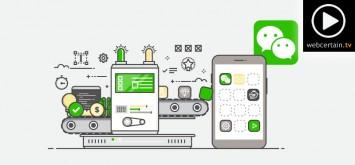 wechat-app-store-29112016