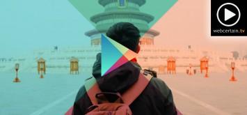 google-app-store-china-14022017