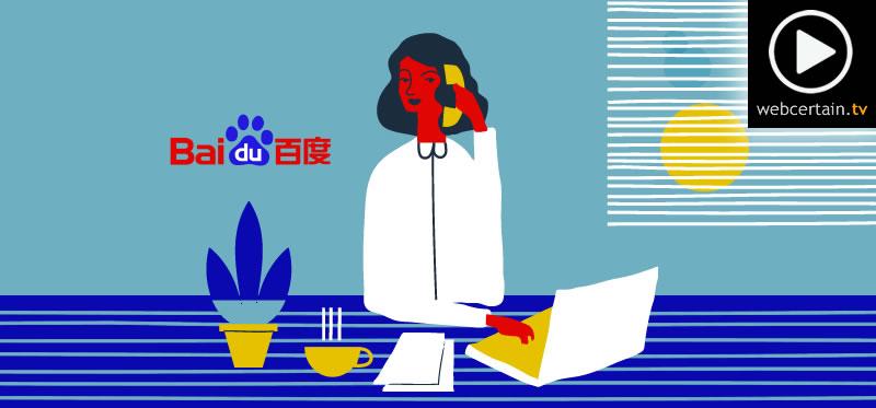 baidu-access-thailand-07032017
