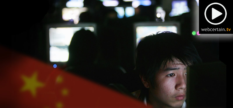 china-vpns-13072017