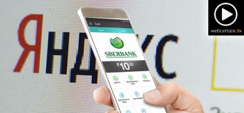 yandex-announced-partnership-with-sberbank-blog