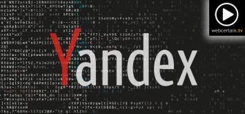 yandex-new-ranking-algorithm-25082017