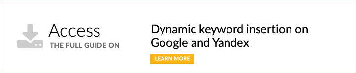 dynamic-keyword-insertion-banner