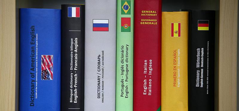 translators-1