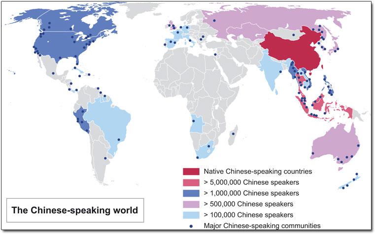 chinese-speaking-world-2